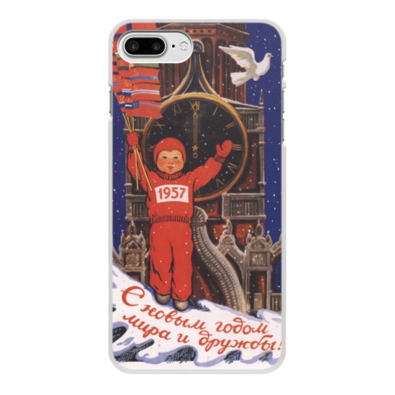 Чехол для iPhone 8 Plus, объёмная печать Printio Советский плакат, 1956 г. чехол для iphone 8 plus объёмная печать printio советский плакат 1923 г