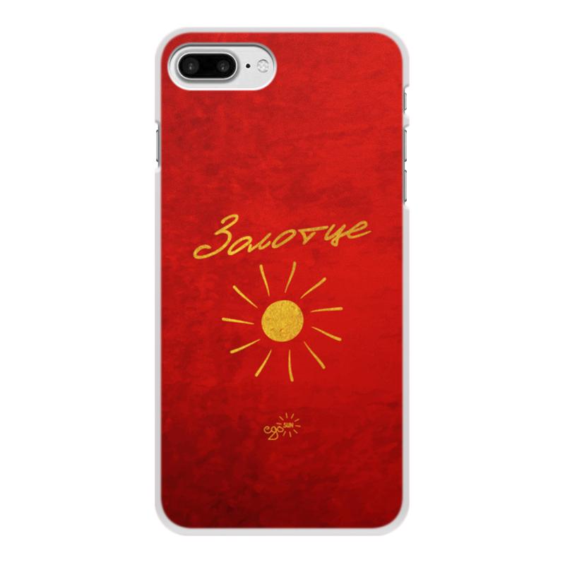 Чехол для iPhone 8 Plus, объёмная печать Printio Золотце - ego sun чехол для iphone 8 plus объёмная печать printio центр внимания ego sun
