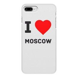 """Чехол для iPhone 8 Plus, объёмная печать """"I Love Moscow"""" - любовь, москва, страны, города, россия"""