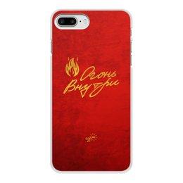 """Чехол для iPhone 8 Plus, объёмная печать """"Огонь Внутри - Ego Sun"""" - золото, солнце, леттеринг, эго, престиж"""