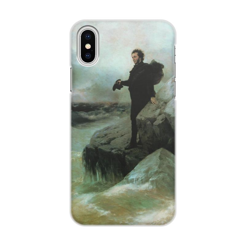 Printio Прощание пушкина с морем (картина репина)