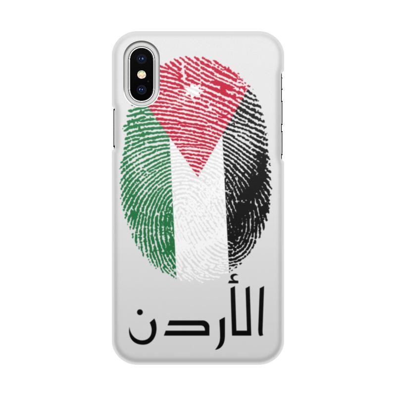 Чехол для iPhone X/XS, объёмная печать Printio Иордания бита aist 1323005h