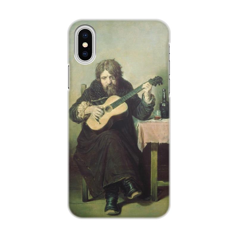 Чехол для iPhone X/XS, объёмная печать Printio Гитарист - бобыль (картина василия перова) милюгина е товарищество передвижных художественных выставок