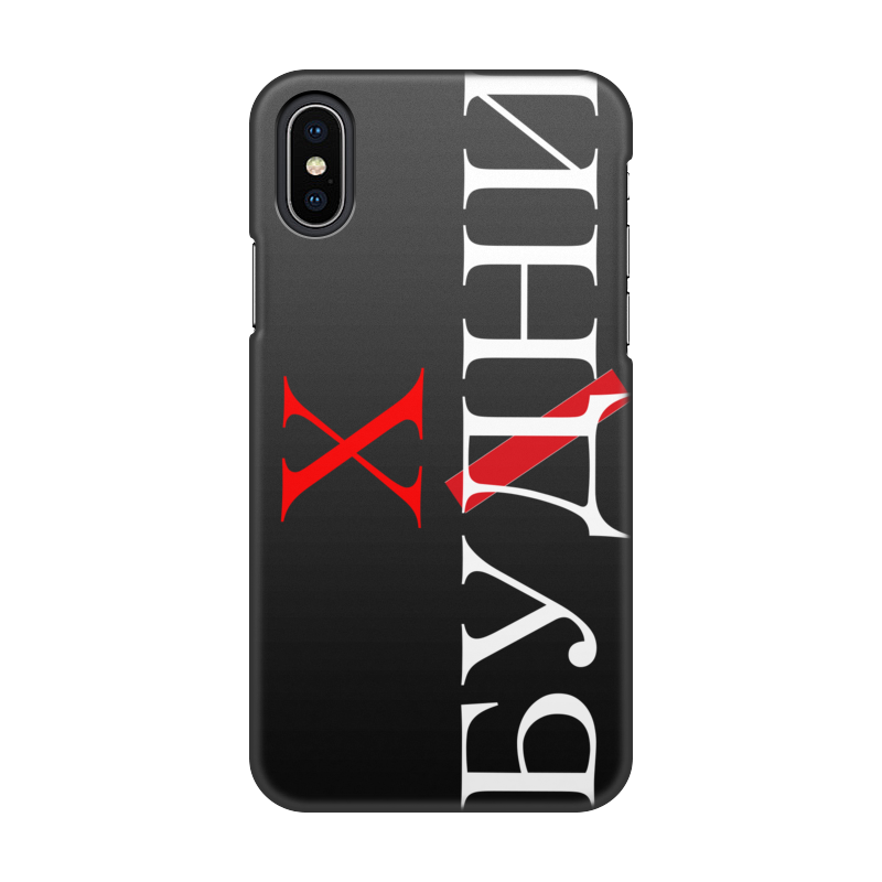 Чехол для iPhone X, объёмная печать Printio Будни чехол для iphone interstep для iphone x soft t metal adv красный