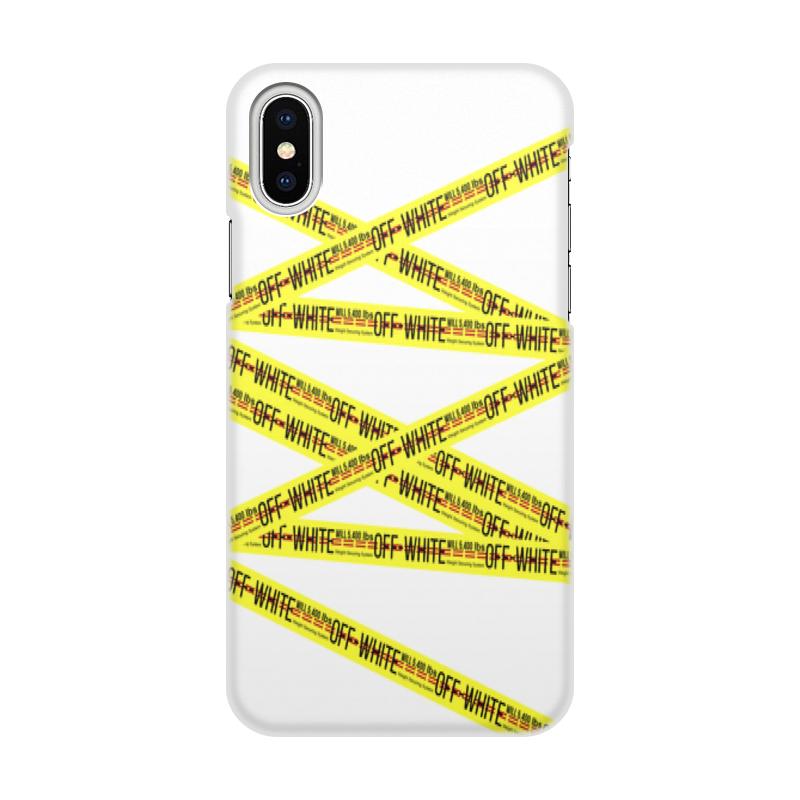 купить Printio Off-white по цене 890 рублей