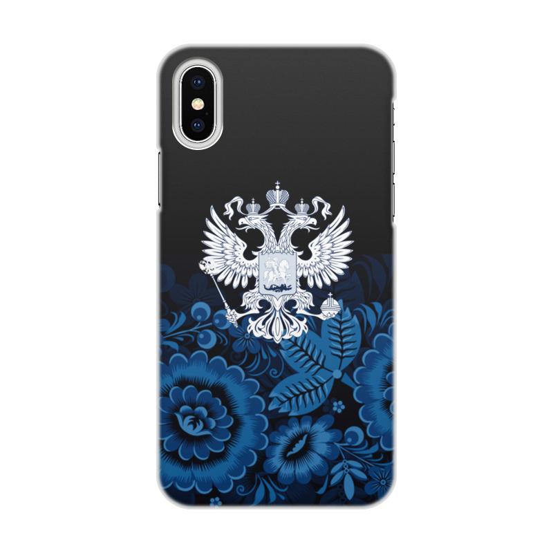 цена Printio Россия онлайн в 2017 году