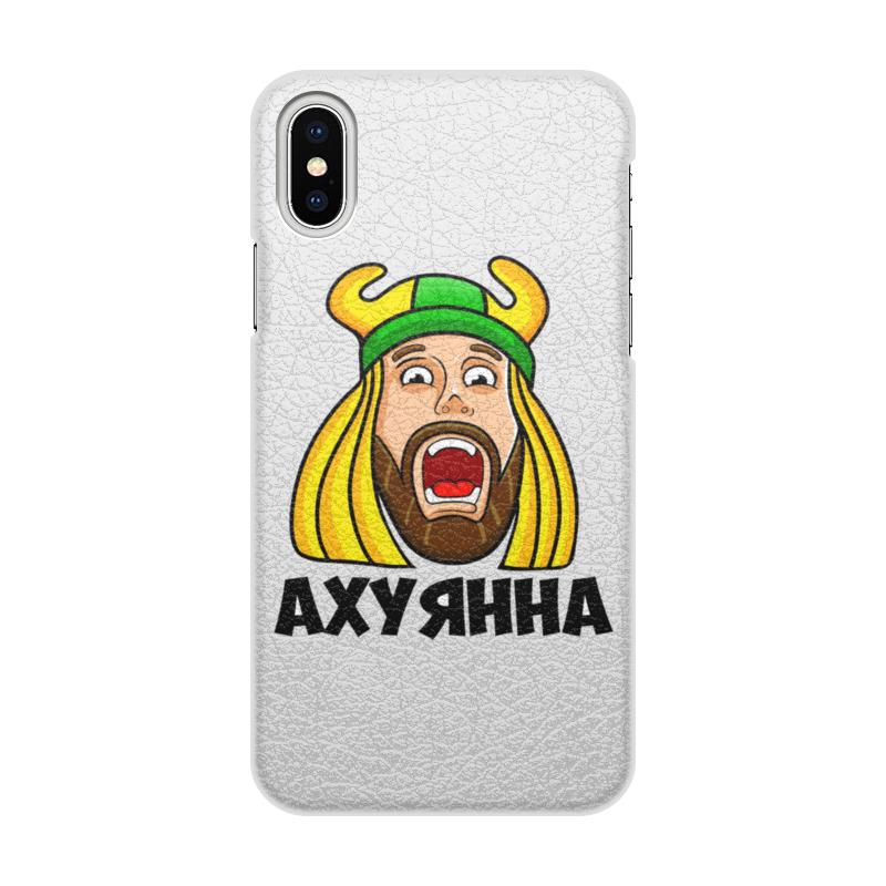 Чехол для iPhone X, объёмная печать Printio Россия чехол для iphone 7 глянцевый printio альтрон мстители