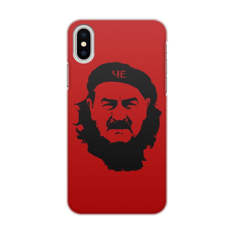 лучшая цена Чехол для iPhone X/XS, объёмная печать Printio Черчесов