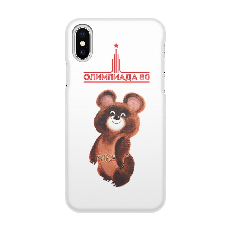 лучшая цена Printio Медведь ссср