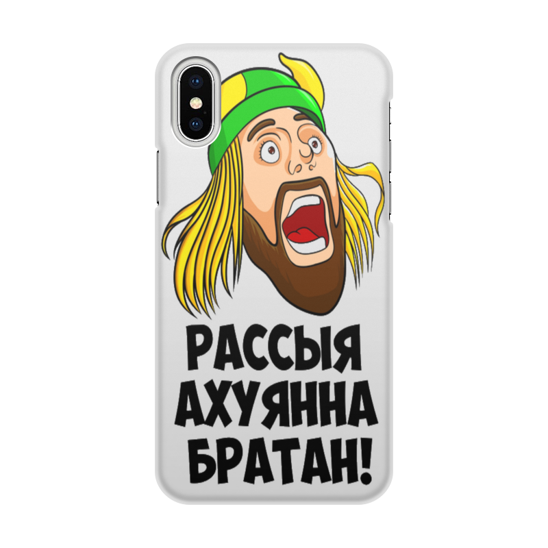 Чехол для iPhone X, объёмная печать Printio Россия чехол для iphone interstep для iphone x soft t metal adv красный