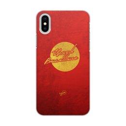 """Чехол для iPhone X/XS, объёмная печать """"Центр Внимания - Ego Sun"""" - золото, солнце, леттеринг, эго, престиж"""