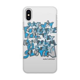 "Чехол для iPhone X, объёмная печать ""Цитата Эйнштейна"" - шрифт, граффити, мудрость, эйнштейн, цитата"