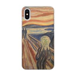 """Чехол для iPhone X/XS, объёмная печать """"Крик (Эдвард Мунк)"""" - картина, живопись, мунк"""