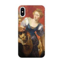 """Чехол для iPhone X, объёмная печать """"Юдифь с головой Олоферна (Рубенс)"""" - живопись, рубенс, картина"""