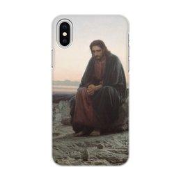 """Чехол для iPhone X, объёмная печать """"Христос в пустыне (картина Крамского)"""" - крамской, иисус, живопись, картина"""