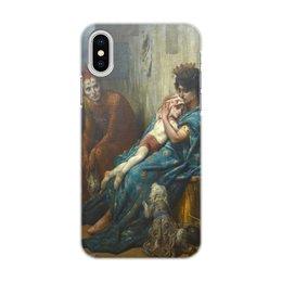 """Чехол для iPhone X, объёмная печать """"Семья акробата (Гюстав Доре)"""" - цирк, живопись, доре, картина"""