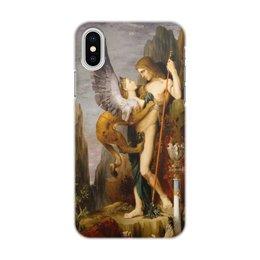 "Чехол для iPhone X/XS, объёмная печать ""Эдип и сфинкс (Гюстав Моро)"" - картина, живопись, сюрреализм, мифология, моро"