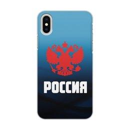 """Чехол для iPhone X/XS, объёмная печать """"Россия"""" - россия, герб, russia, орел, флаг"""