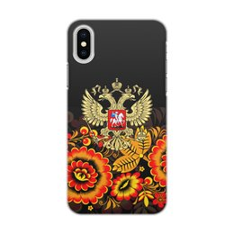 """Чехол для iPhone X/XS, объёмная печать """"Россия"""" - цветы, русский, россия, герб, орел"""
