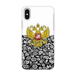 """Чехол для iPhone X/XS, объёмная печать """"Цветы и герб"""" - цветы, россия, герб, орел, хохлома"""