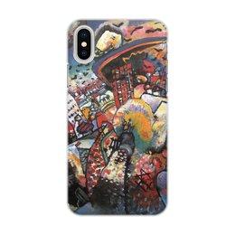 """Чехол для iPhone X/XS, объёмная печать """"Москва. Красная площадь. (картина Кандинского)"""" - картина, живопись, абстракционизм, кандинский, синий всадник"""