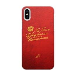 """Чехол для iPhone X/XS, объёмная печать """"Ты Тоже Прекрасно Выглядишь - Ego Sun"""" - золото, солнце, леттеринг, эго, престиж"""