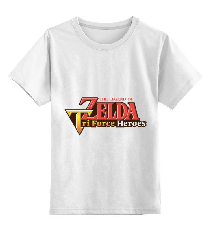 Детская футболка классическая унисекс Printio Legend of zelda triforce heroes