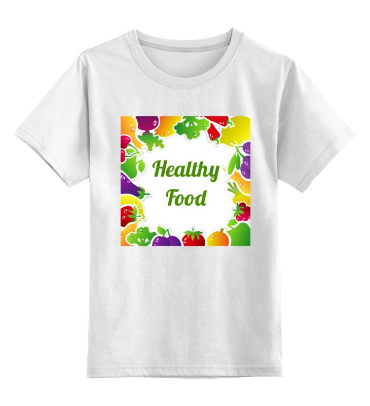 Детская футболка классическая унисекс Printio Healthy food фен elchim 3900 healthy ionic red 03073 07