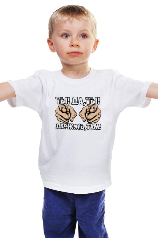 Детская футболка классическая унисекс Printio Держись! детская футболка классическая унисекс printio мачете