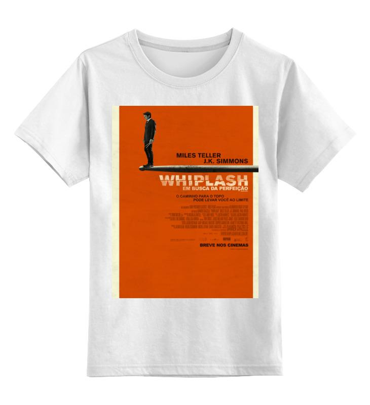 Детская футболка классическая унисекс Printio Одержимость / whiplash berkley whiplash pro в америке
