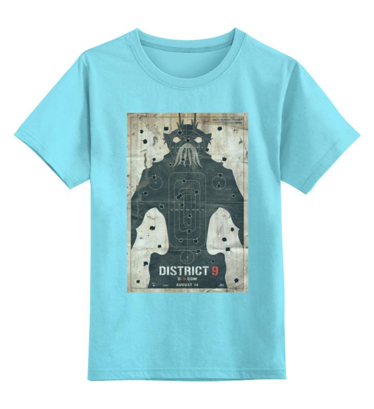 Детская футболка классическая унисекс Printio District 9 district bearing set