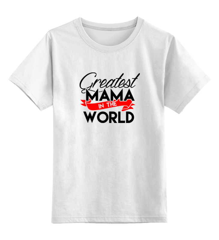 Фото Детская футболка классическая унисекс Printio Лучшая мама в мире (greatest mama in the world)