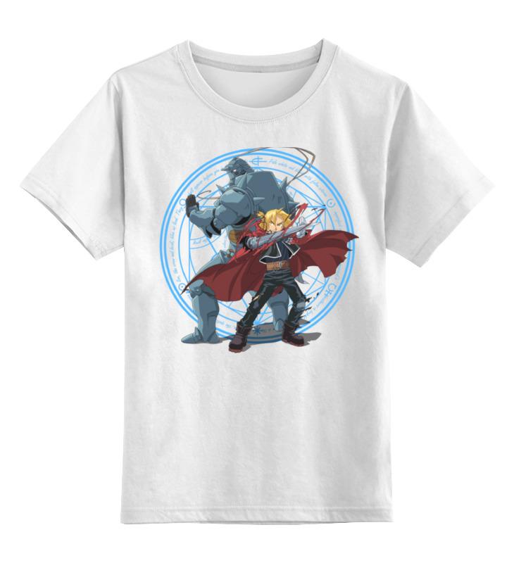Детская футболка классическая унисекс Printio Стальной алхимик сумка printio стальной алхимик
