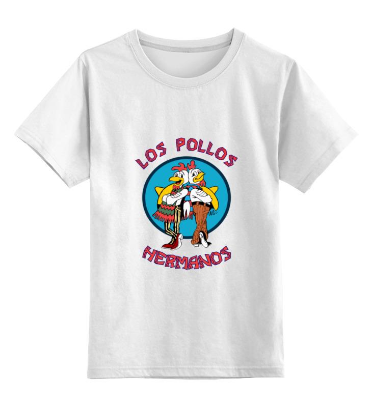 Детская футболка классическая унисекс Printio Los pollos hermanos футболка классическая printio los pollos hermanos breaking bad