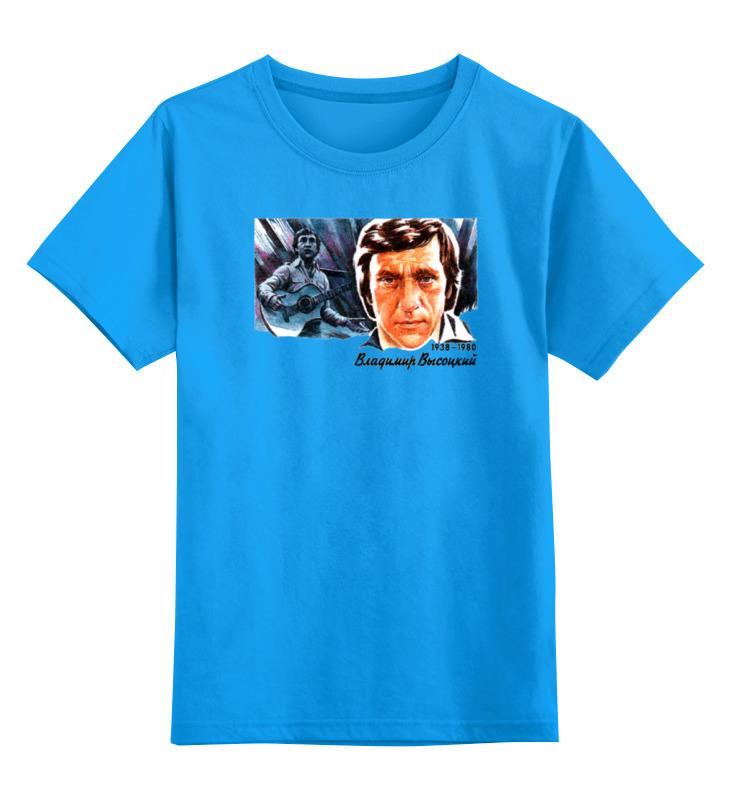 Детская футболка классическая унисекс Printio Владимир высоцкий владимир высоцкий спасибо что живой cd