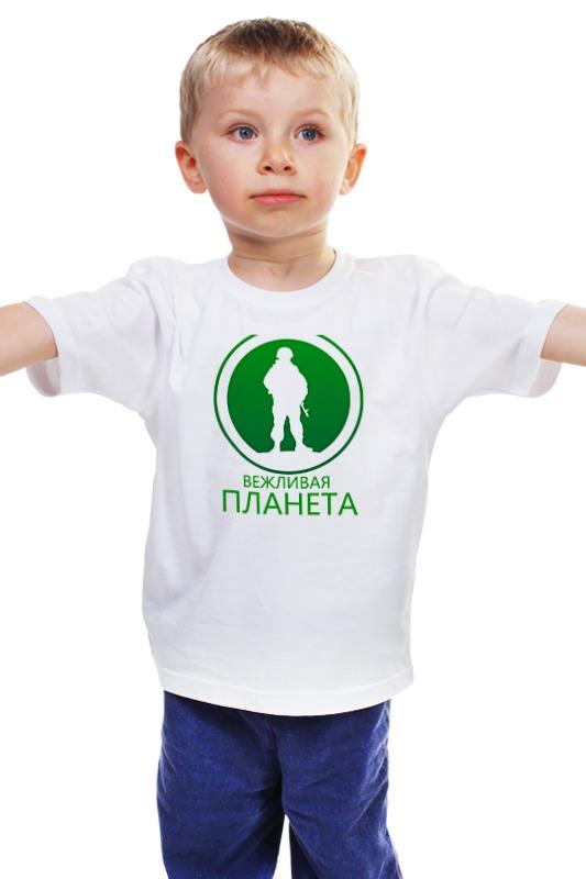 Детская футболка классическая унисекс Printio Вежливая планета  футболка для беременных printio вежливая планета