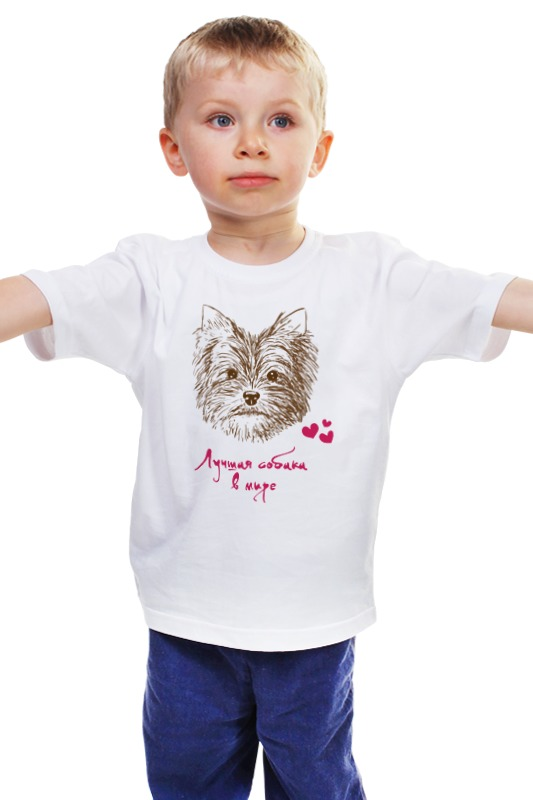 Детская футболка классическая унисекс Printio Йоркшир куплю йоркширского терьера недорого сыктывкар