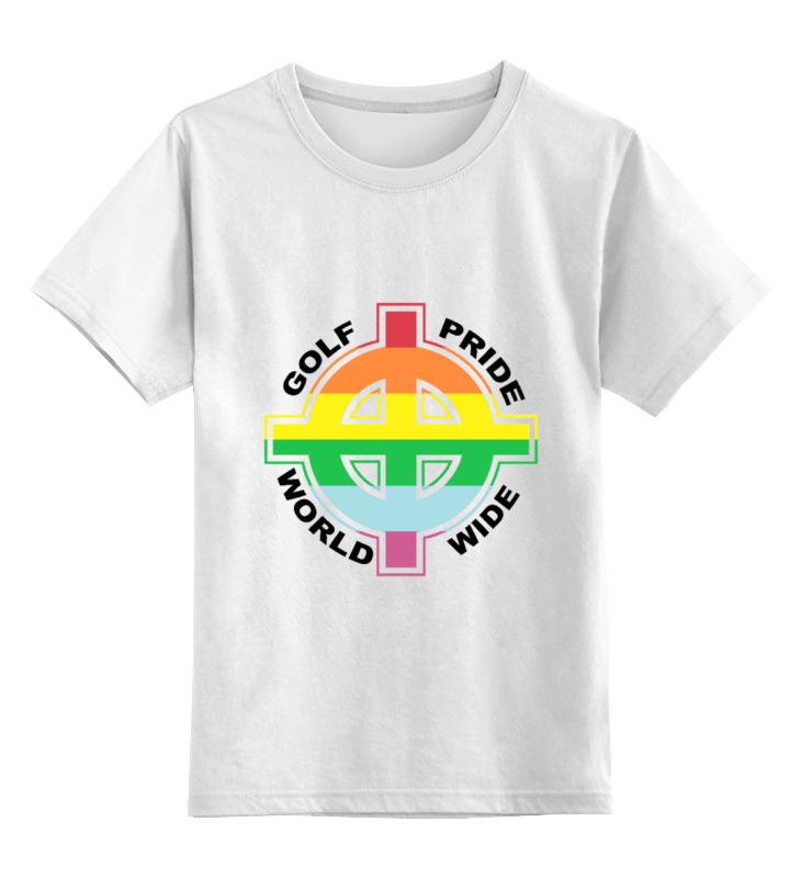 Детская футболка классическая унисекс Printio Pavel pornuh golf hoodee 1 детская футболка классическая унисекс printio octavia 1