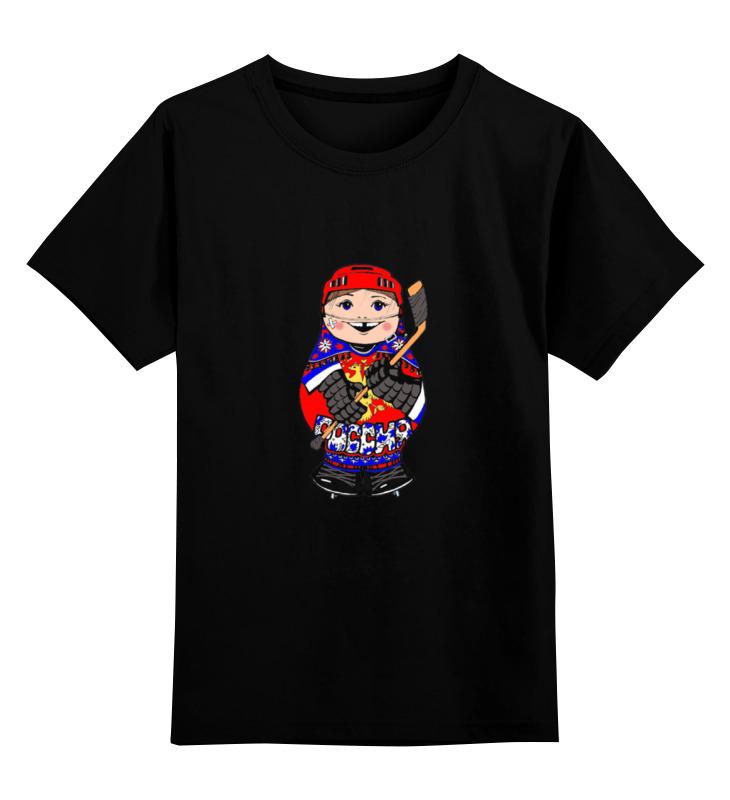 Детская футболка классическая унисекс Printio Символ российского хоккея детская футболка классическая унисекс printio матрешка