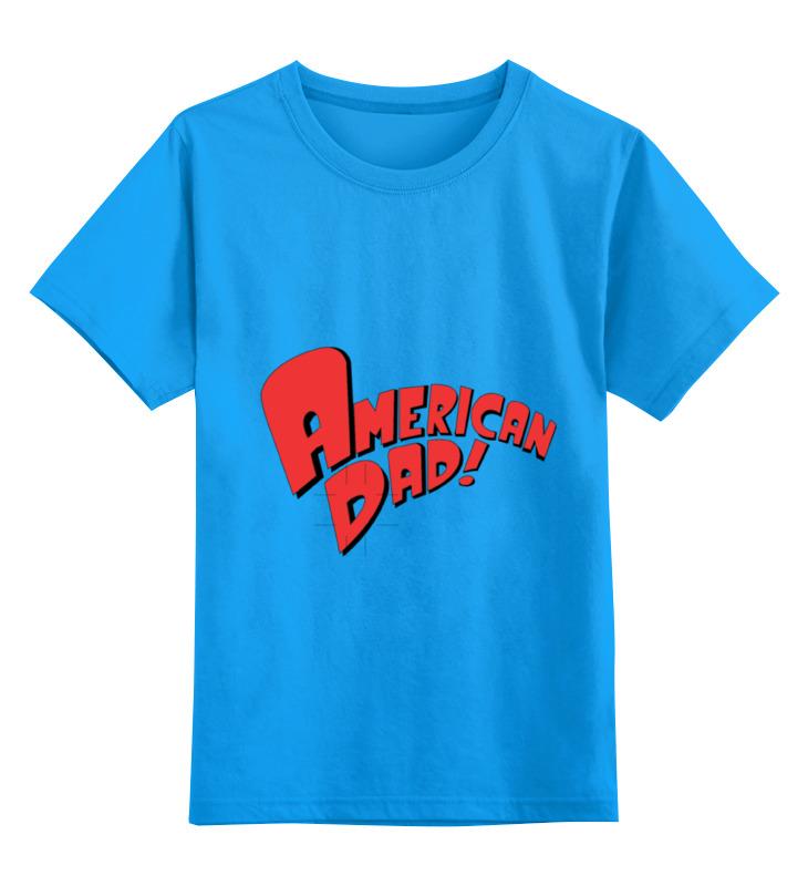 Детская футболка классическая унисекс Printio American dad. футболка print bar american gods