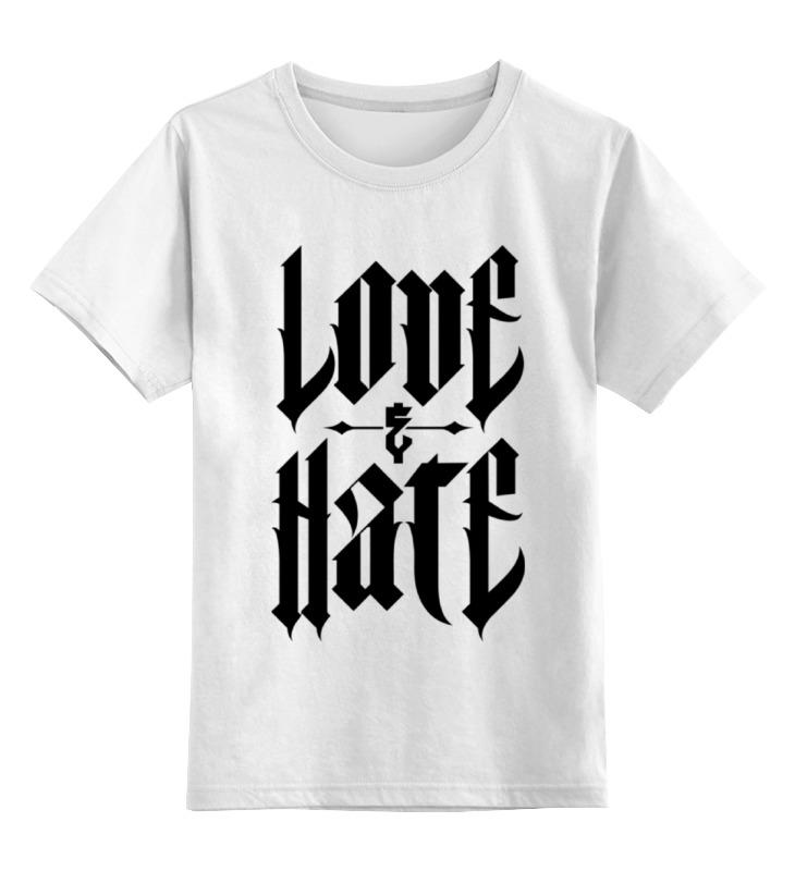 Детская футболка классическая унисекс Printio От любви до ненависти от ненависти до любви