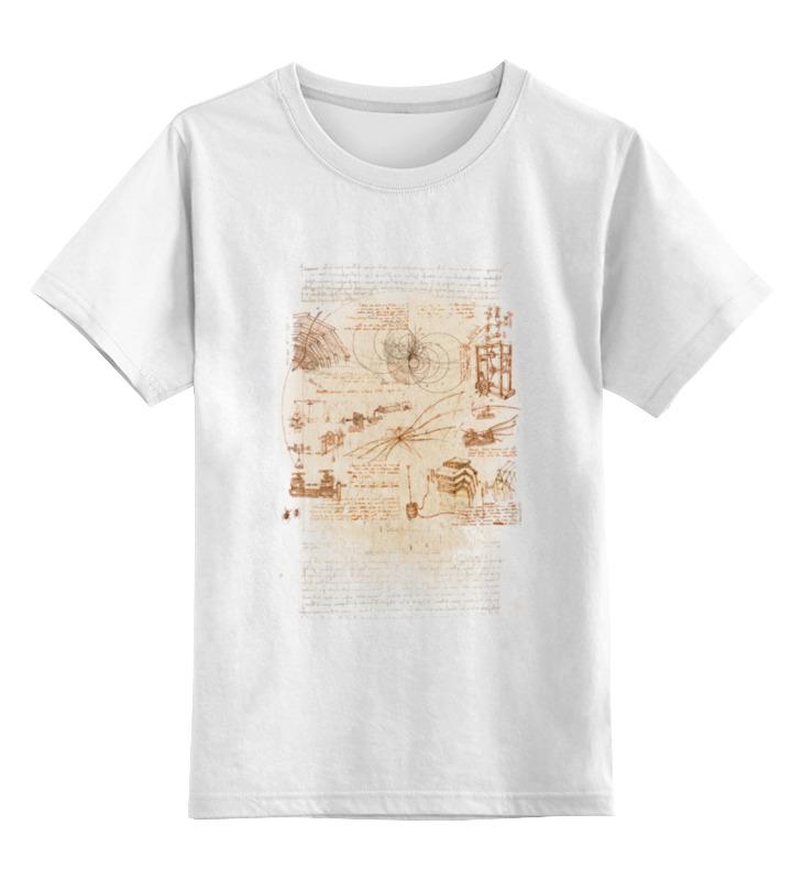 Детская футболка классическая унисекс Printio Леонардо да винчи