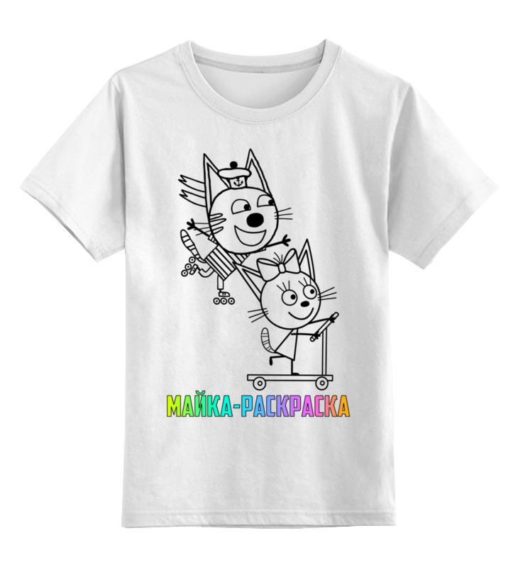 Детская футболка классическая унисекс Printio Три кота - раскраска детская футболка классическая унисекс printio три цвета в жизни одеты