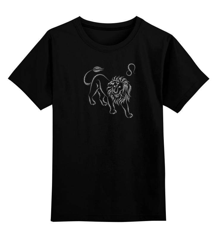 Детская футболка классическая унисекс Printio Знак зодиака лев крепление supermicro mcp 120 00031 0n