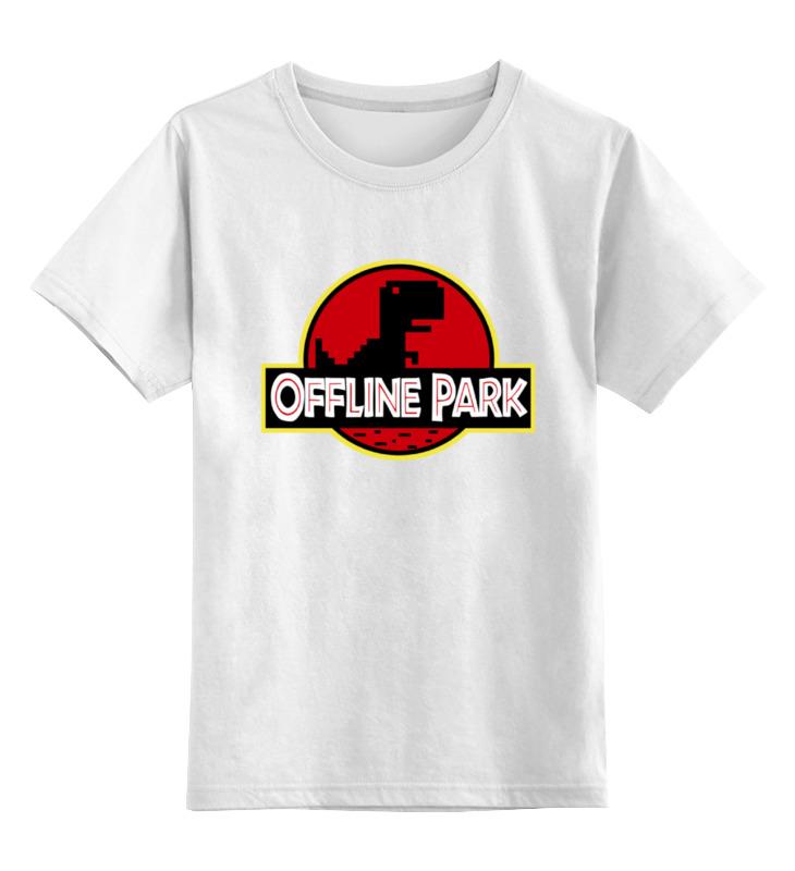 Детская футболка классическая унисекс Printio Динозавры (парк юрского периода) детская футболка классическая унисекс printio динозавр парк юрского периода