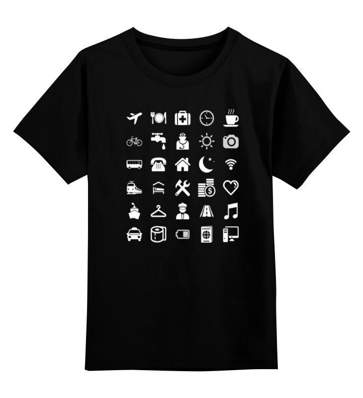 Детская футболка классическая унисекс Printio Принт для путешественников колье jenavi f488p500 р uni