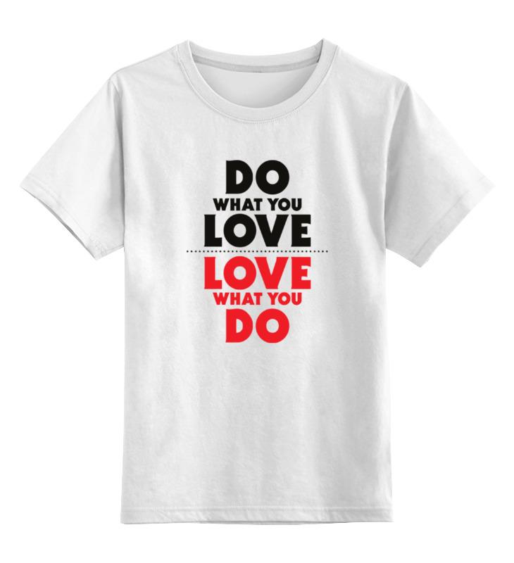 Детская футболка классическая унисекс Printio Делай с любовью футболка print bar делай ноги