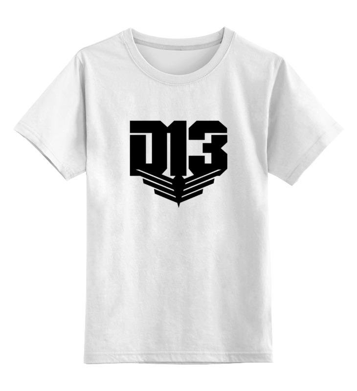 Детская футболка классическая унисекс Printio Дистрикт 13 (голодные игры)
