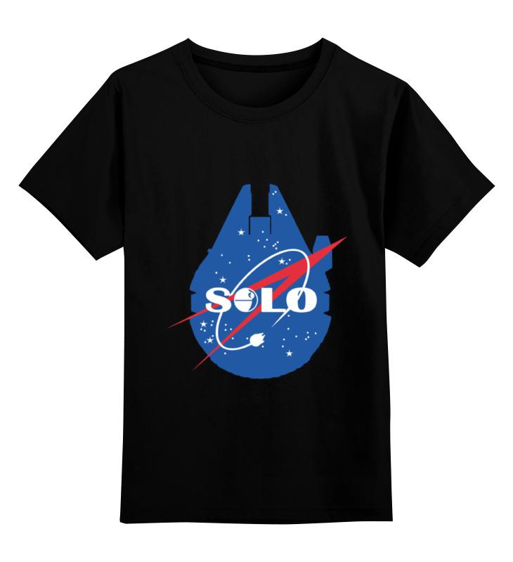 Детская футболка классическая унисекс Printio Тысячелетний сокол майка классическая printio тысячелетний сокол