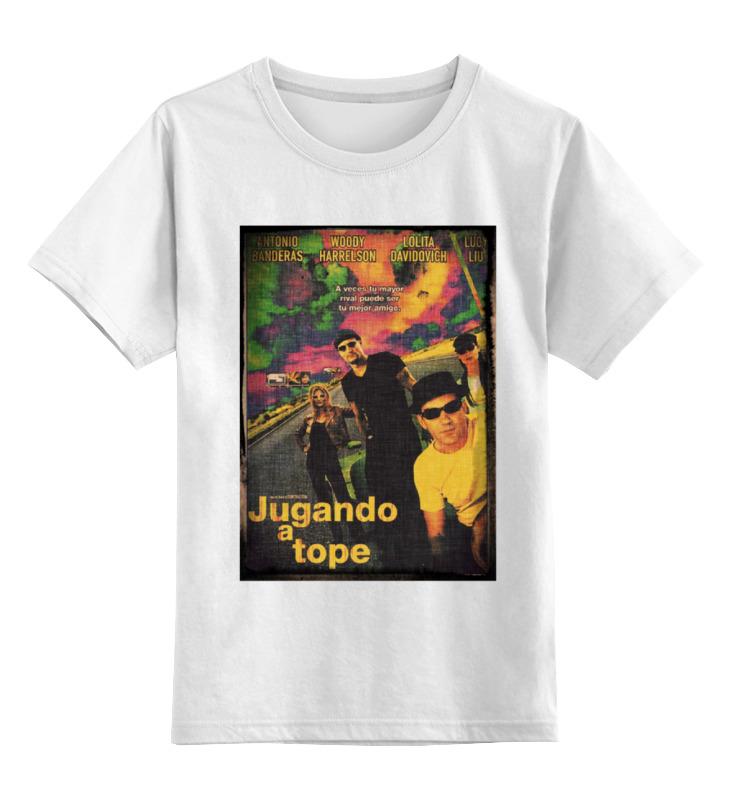 Детская футболка классическая унисекс Printio Бей в кость
